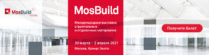 https://mosbuild.com/Rus/get-e-ticket